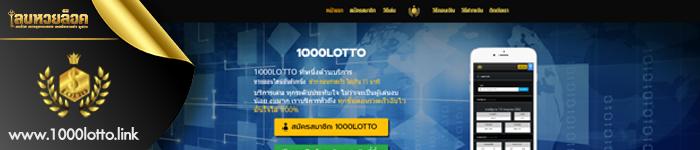 Top 10 best online lottery websites
