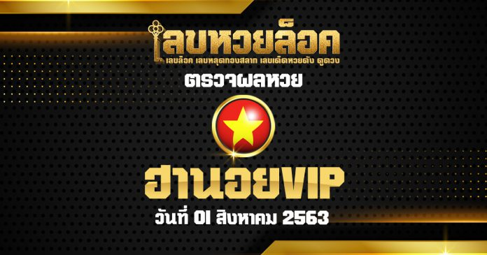 Hanoi VIP lottery results Daily draw 01/08/63